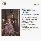 Masterpieces of the Romantic Piano von Various Artists