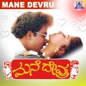 Mane Devru (Original Motion Picture Soundtrack) by Various Artists