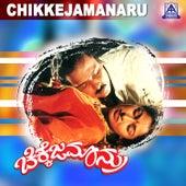 Chikkejamanru (Original Motion Picture Soundtrack) by Various Artists