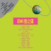 Jing Zhi Die de Various Artists