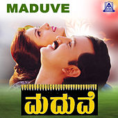 Maduve (Original Motion Picture Soundtrack) by Various Artists