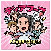 Fever 121614 by Deerhoof