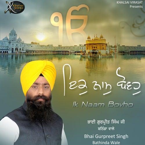 Ik Naam Bovho by Bhai Gurpreet Singh Ji