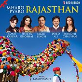 Mharo Pyaro Rajasthan by Various Artists