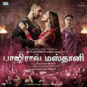 Bajirao Mastani (Original Motion Picture Soundtrack) by Various Artists
