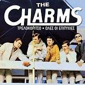 To Trelokoritso (Oles Oi Epityhies) by The Charms