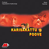 Karisakattu Poove (Original Motion Picture Soundtrack) by Various Artists