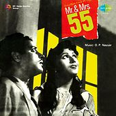 Mr. and Mrs. 55 (Original Motion Picture Soundtrack) by Various Artists