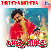 Thuththa Muththa (Original Motion Picture Soundtrack) by Various Artists