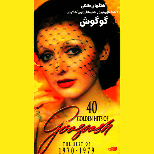 40 Golden Hits Of Googoosh by Googoosh