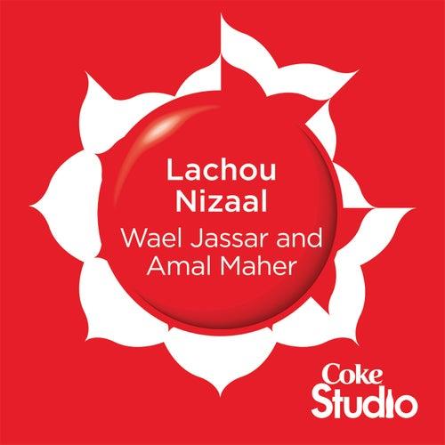 Lachou Nizaal van Wael Jassar