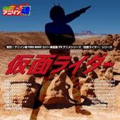 Netsuretsu! Anison Spirits THE BEST -Cover Music Selection- TV Anime Series 'Kamen Rider Series'' vol. 1 de Various Artists