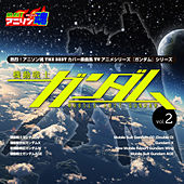 Netsuretsu! Anison Spirits THE BEST -Cover Music Selection- TV Anime Series 'Gundam Series'' vol. 2 by Various Artists