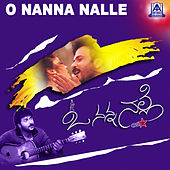 O Nanna Nalle (Original Motion Picture Soundtrack) by Various Artists