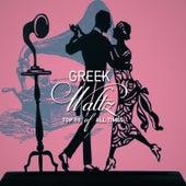 Greek Waltz: Top 10 of All Times von Various Artists