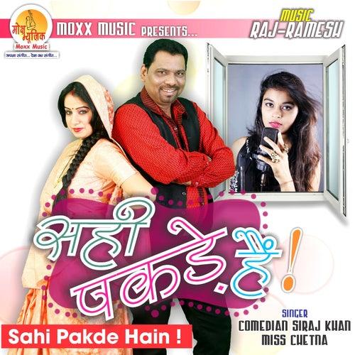 Sahi Pakde Hain by Miss Chetna Comedian Siraj Khan