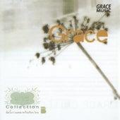 Grace Collection, Pt. B de Various Artists