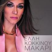 Makari [Μακάρι] by Elli Kokkinou (Έλλη Κοκκίνου)