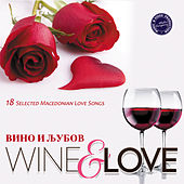 Wine & Love de Various Artists