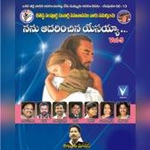 Nanu Aadharinchina Yesayya, Vol. 5 de Various Artists