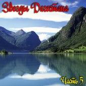 Dagestan Stars, Pt. 5 de Various Artists