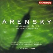ARENSKY: Symphony No. 1 / Variations on a Theme by Tchaikovsky / Ryabinin Fantasia by Various Artists