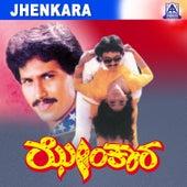 Jhenkara (Original Motion Picture Soundtrack) by Various Artists
