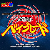 Netsuretsu! Anison Spirits THE BEST -Cover Music Selection- TV Anime Series ''Metal Fight Beyblade Series'' de Mu-Ray