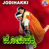 Jodihakki (Original Motion Picture Soundtrack) by Various Artists