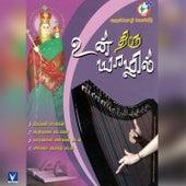 Un Thiru Yazhil by Various Artists