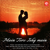 Main Tere Ishq Mein de Various Artists