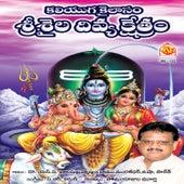Kaliyuga Kailasam Sri Saila Divya Kshetram by Various Artists