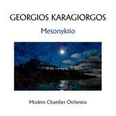 Mesonyktio by Georgios Karagiorgos