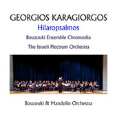 Hilaropsalmos by Georgios Karagiorgos