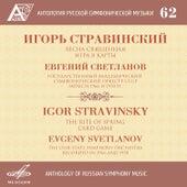 Anthology of Russian Symphony Music, Vol. 62 by Evgeny Svetlanov