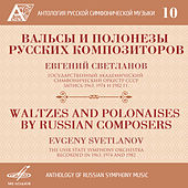 Anthology of Russian Symphony Music, Vol. 10 de Evgeny Svetlanov