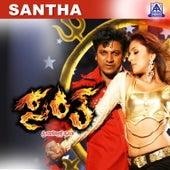 Santha (Original Motion Picture Soundtrack) by Various Artists