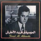 Khatem sabr by Farid El Atrache