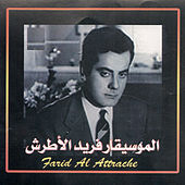 Khatem sabr von Farid El Atrache
