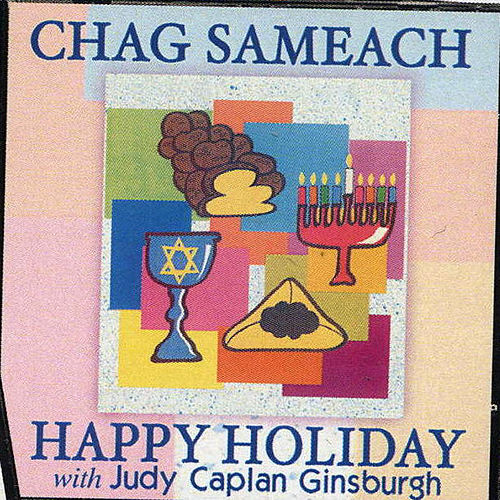 Chag Sameach, Happy Holiday by Judy Caplan Ginsburgh