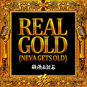 Real Gold (Neva Gets Old) by Infumiaikumiai