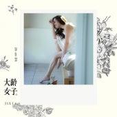 Darling by Julia Peng