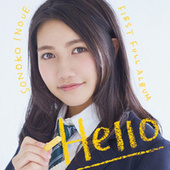 Hello von Sonoko Inoue