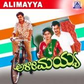 Alimayya (Original Motion Picture Soundtrack) by Various Artists