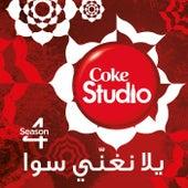Coke Studio Season 4 by Various Artists
