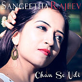 Chan Se Udi - Single de Sangeetha Rajeev