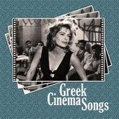 Greek Cinema Songs by Various Artists