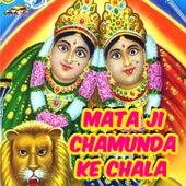 Mata Ji Chamunda Ke Chala de Various Artists