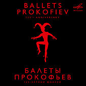 Prokofiev: Ballets by Various Artists