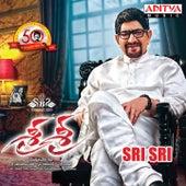 Sri Sri (Original Motion Picture Soundtrack) de Various Artists
